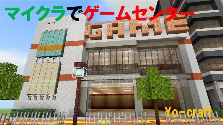 f:id:Yo-craft:20210815015330p:plain