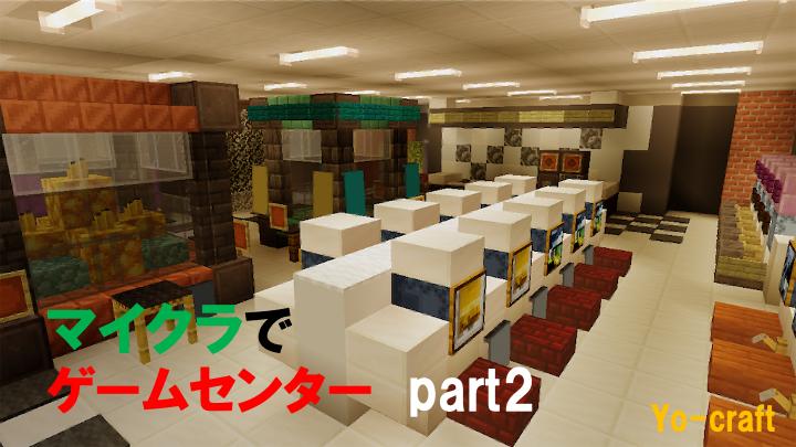 f:id:Yo-craft:20210819202801p:plain