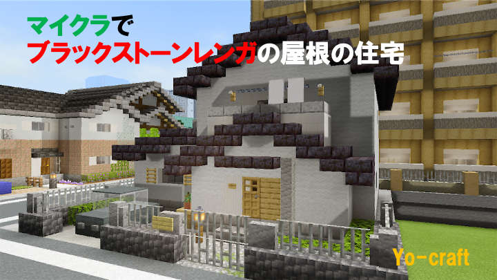 f:id:Yo-craft:20210827141925p:plain