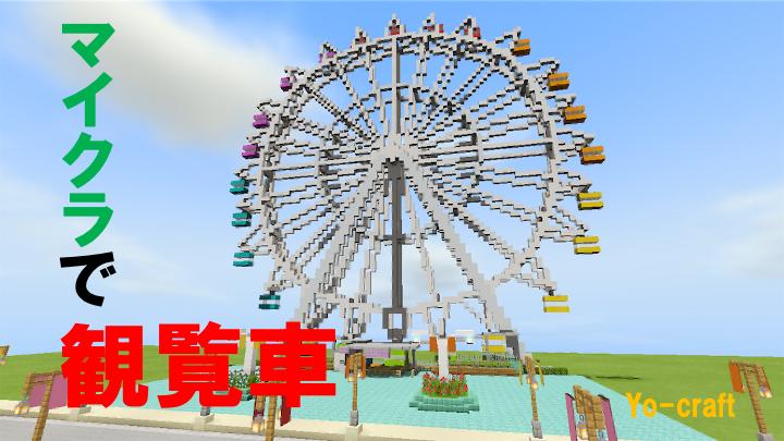 f:id:Yo-craft:20210922145217p:plain