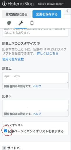 f:id:YoFu:20201006213934p:plain