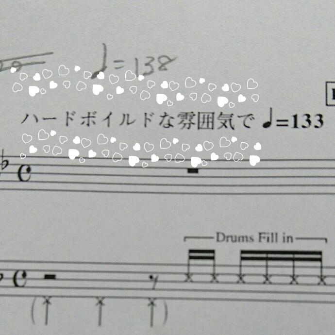 f:id:YoKo-saan:20170828201726j:plain