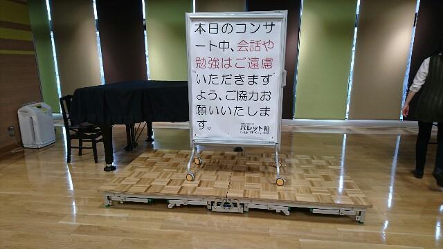 f:id:YoKo-saan:20180621224445j:image