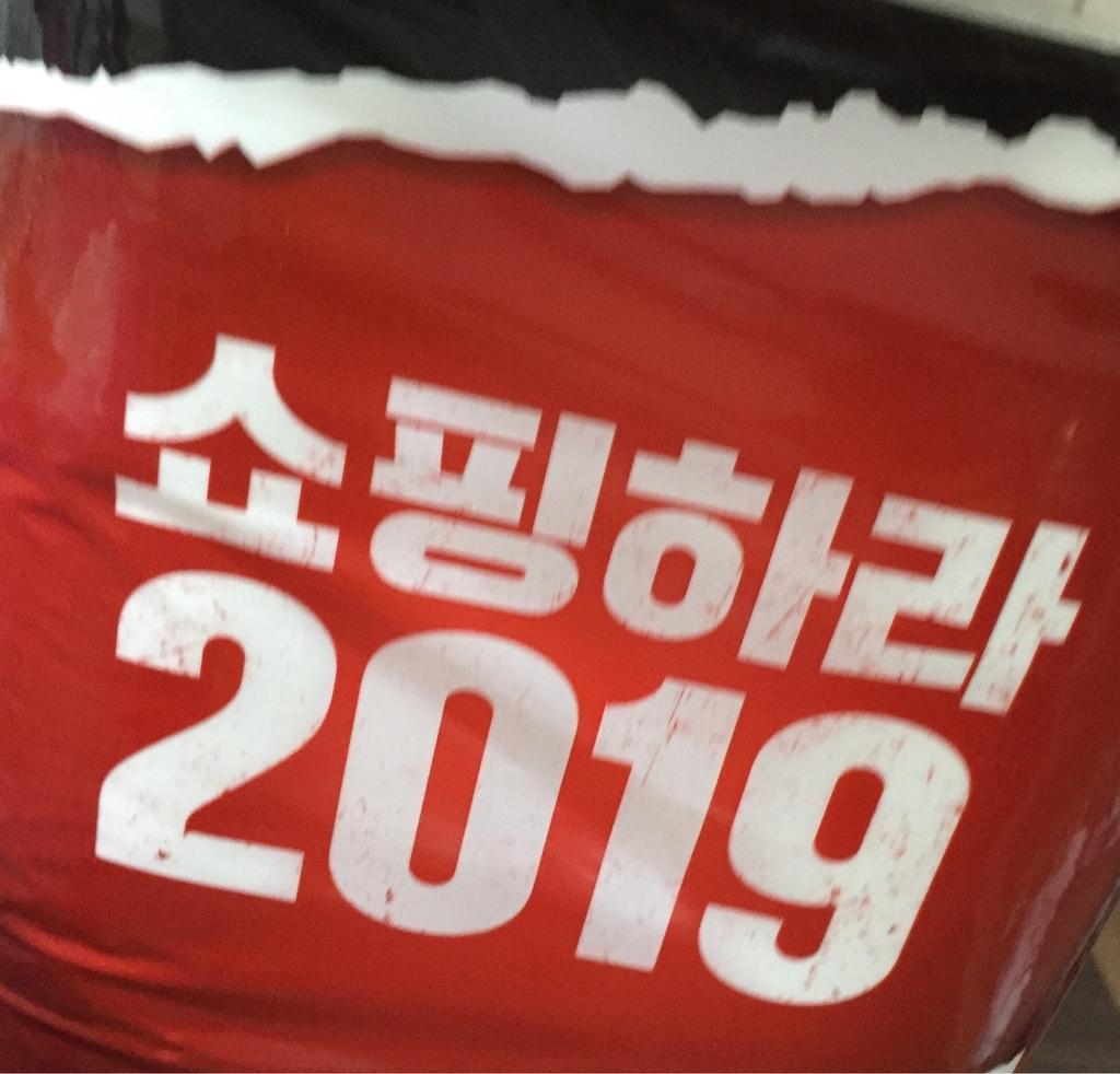 f:id:Yobongbong:20190302153028j:plain