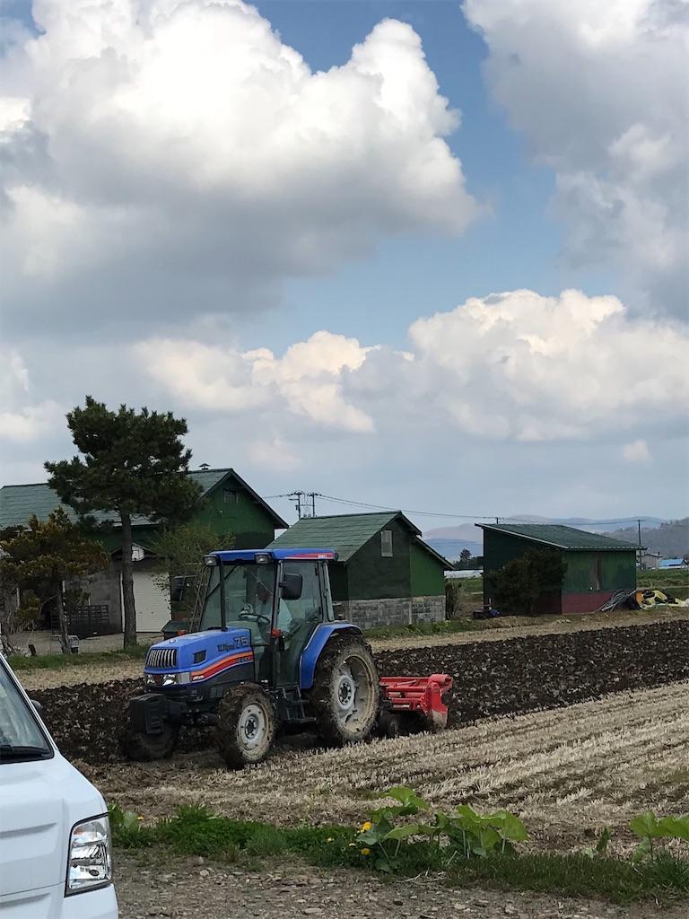 f:id:Yocos-farm:20180514212530j:image