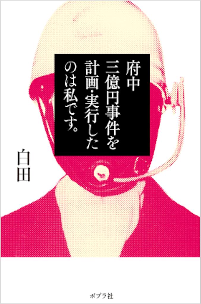 f:id:Yoichi045:20181212085843p:image