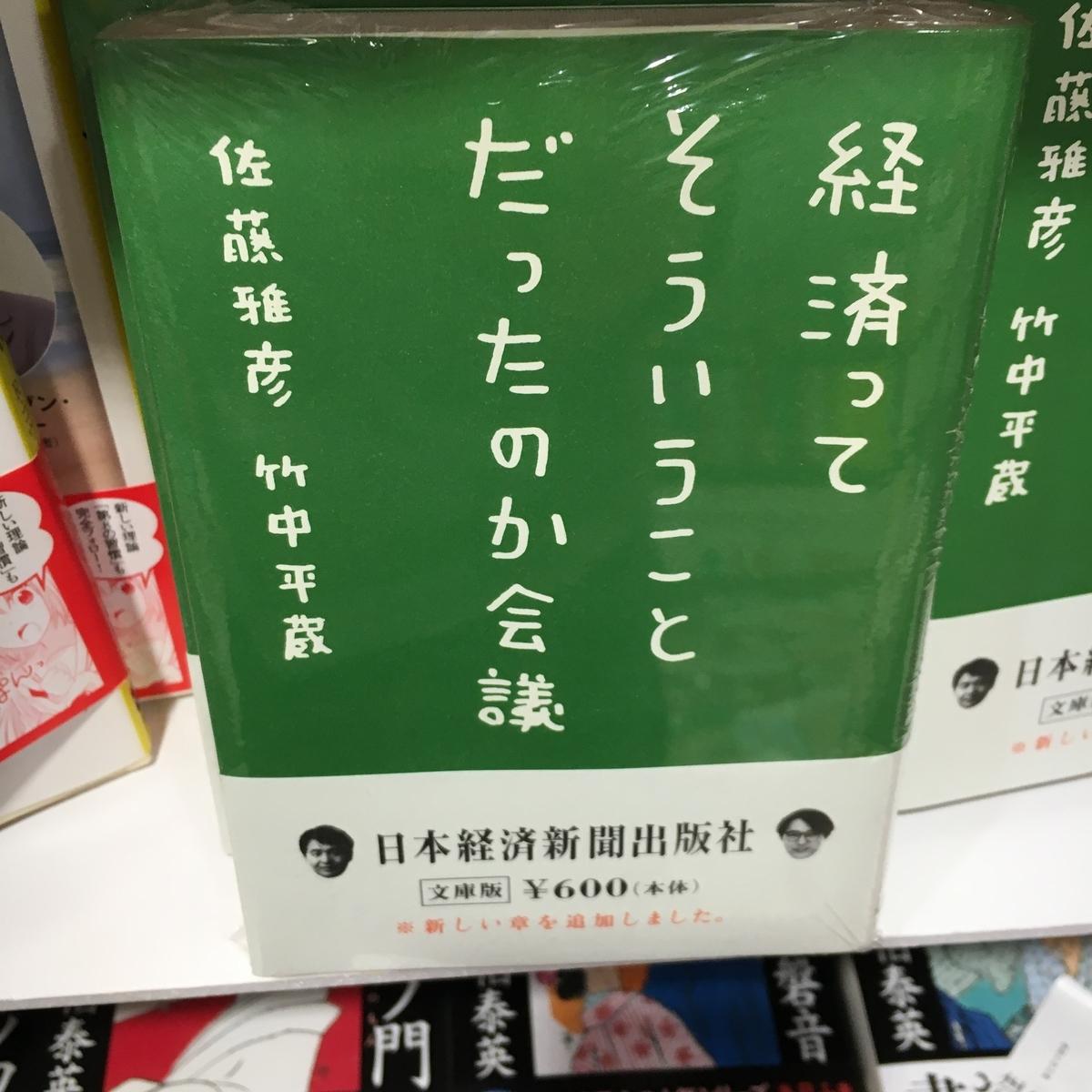 f:id:Yoichi045:20190506025658j:plain