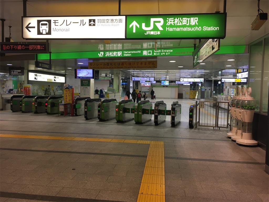 f:id:Yoichi045:20200328174801j:image