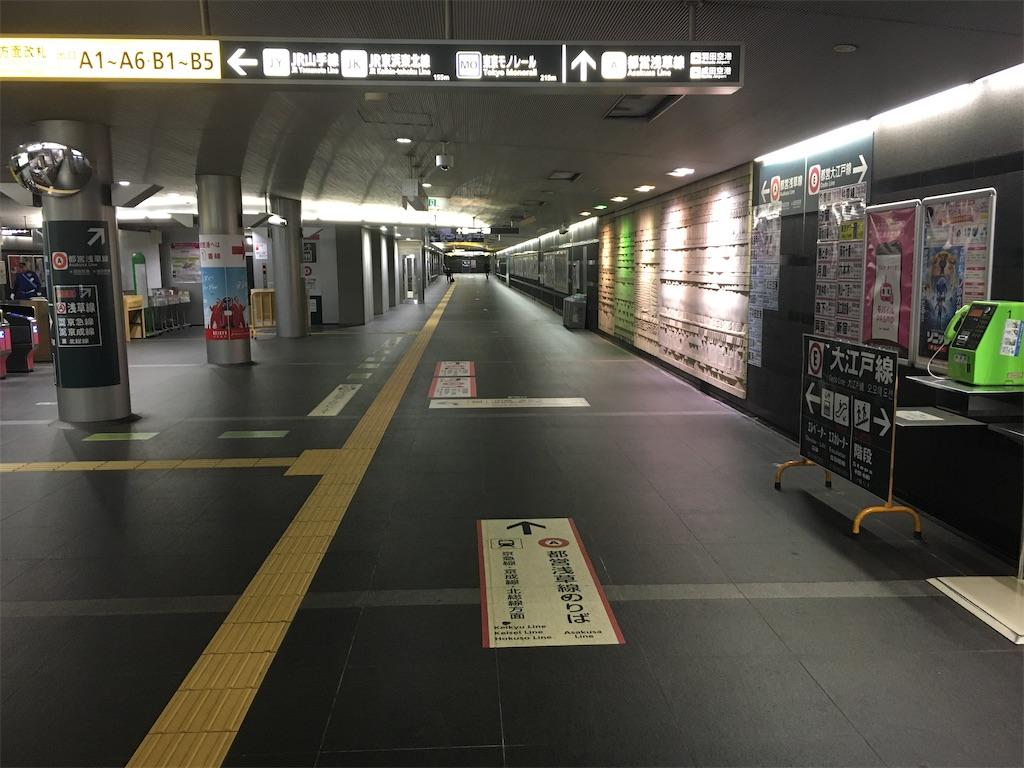 f:id:Yoichi045:20200328174944j:image