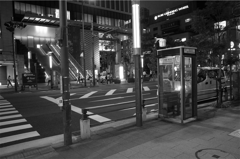 f:id:Yoichi045:20210824193735j:image
