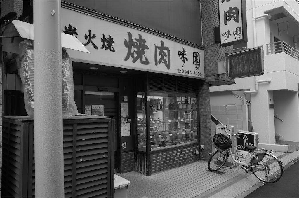 f:id:Yoichi045:20210830155825j:image