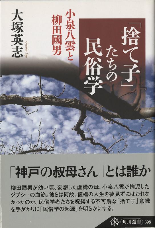 f:id:Yokai_Librarian:20210506131048j:plain