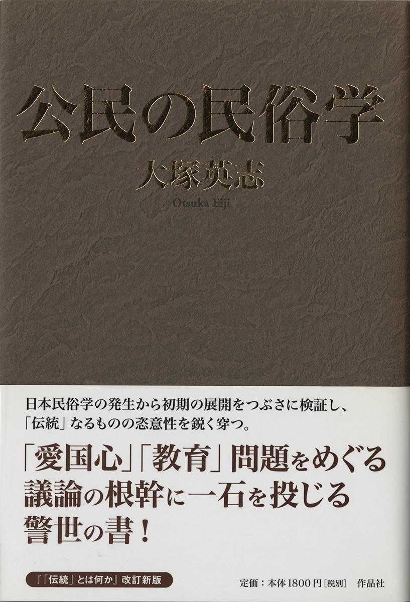 f:id:Yokai_Librarian:20210712142801j:plain