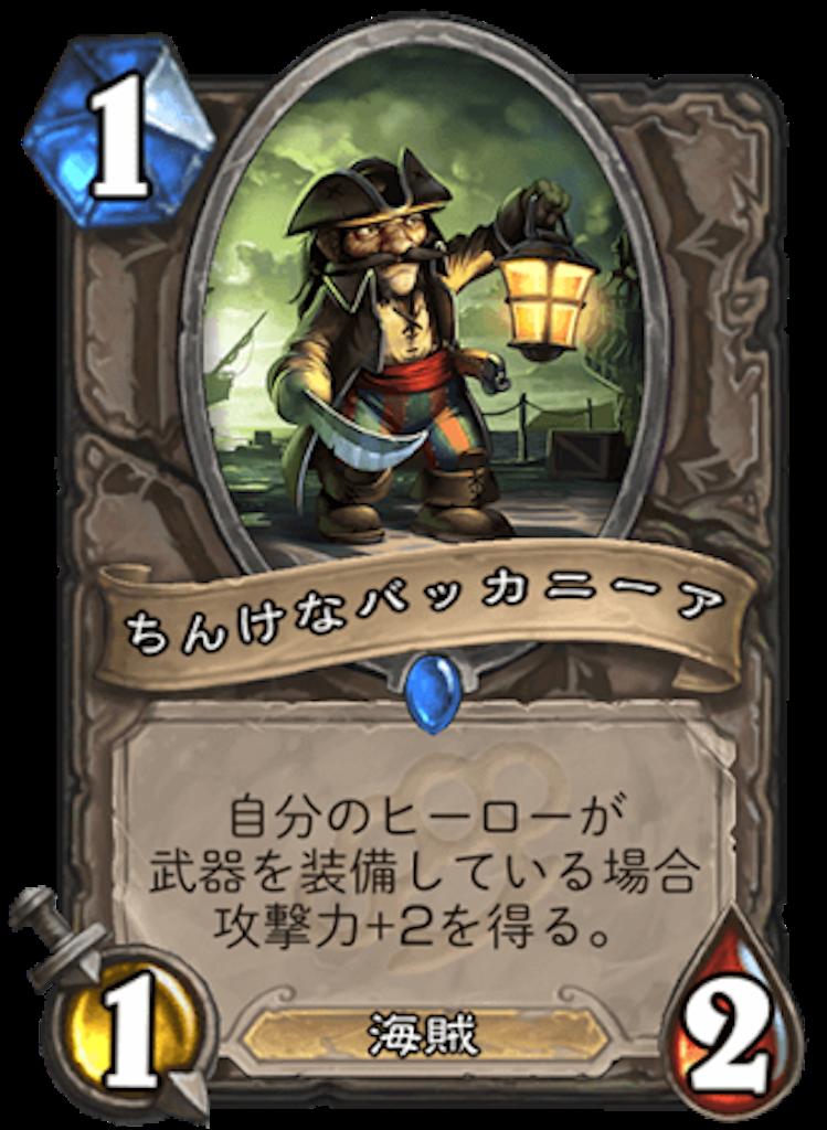 f:id:Yokishi4math:20170307174458p:image