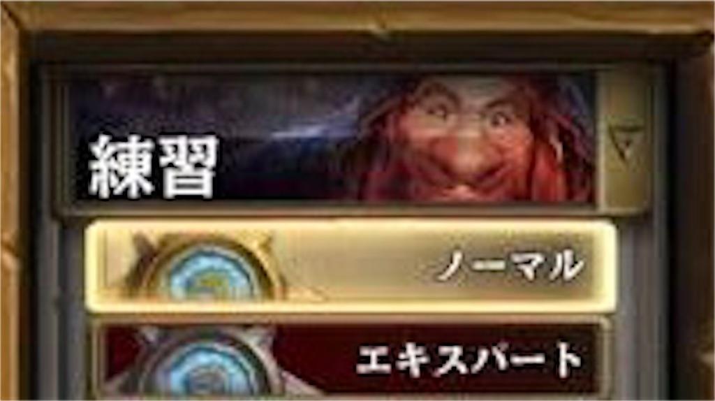 f:id:Yokishi4math:20170307204816j:image