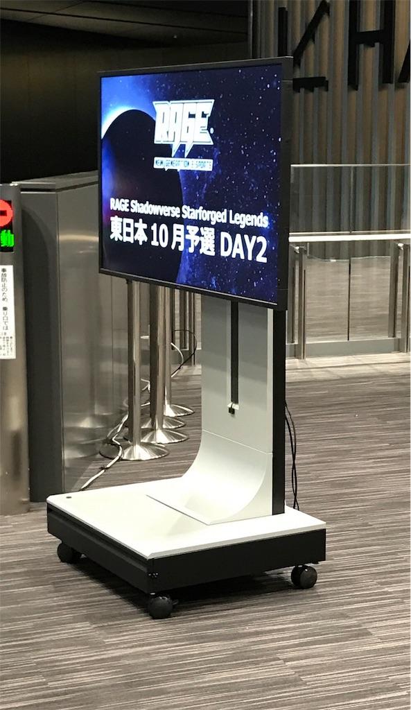 f:id:Yokishi4math:20171030202644j:image