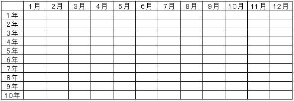 f:id:Yokkon:20161214181842j:plain