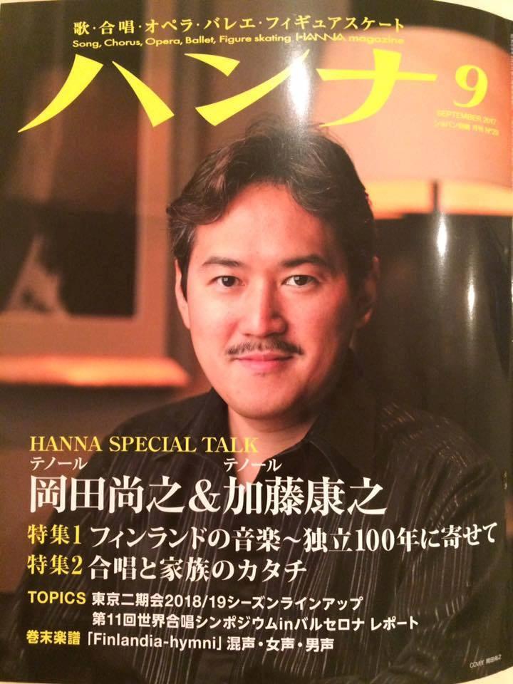 f:id:Yoko-Maria_2016:20170821172007j:plain