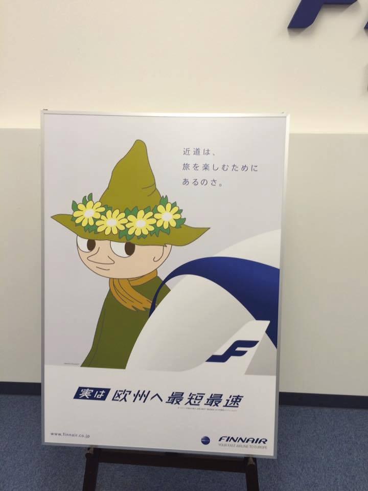f:id:Yoko-Maria_2016:20180913184622j:plain