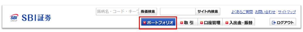f:id:Yoko_and_note:20200124073350p:plain