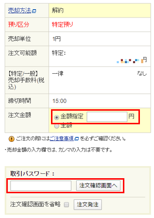 f:id:Yoko_and_note:20200124080352p:plain