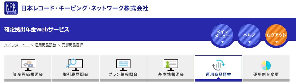 f:id:Yoko_and_note:20200124083702p:plain