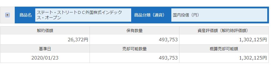 f:id:Yoko_and_note:20200124083943p:plain