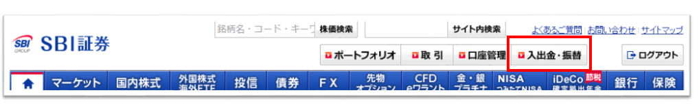 f:id:Yoko_and_note:20200126073335p:plain