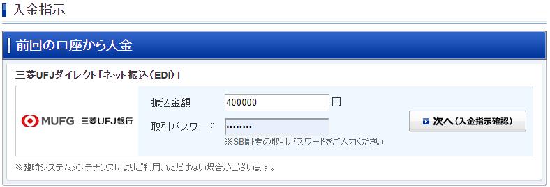 f:id:Yoko_and_note:20200126073509p:plain