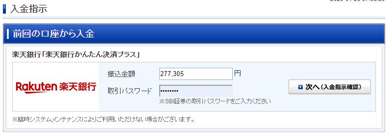f:id:Yoko_and_note:20200127055410p:plain