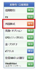 f:id:Yoko_and_note:20200127061434p:plain