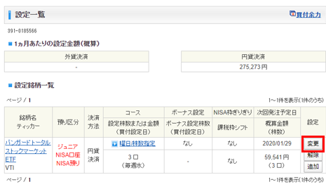 f:id:Yoko_and_note:20200127061707p:plain