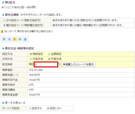 f:id:Yoko_and_note:20200127062135p:plain