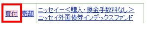 f:id:Yoko_and_note:20200128160311p:plain