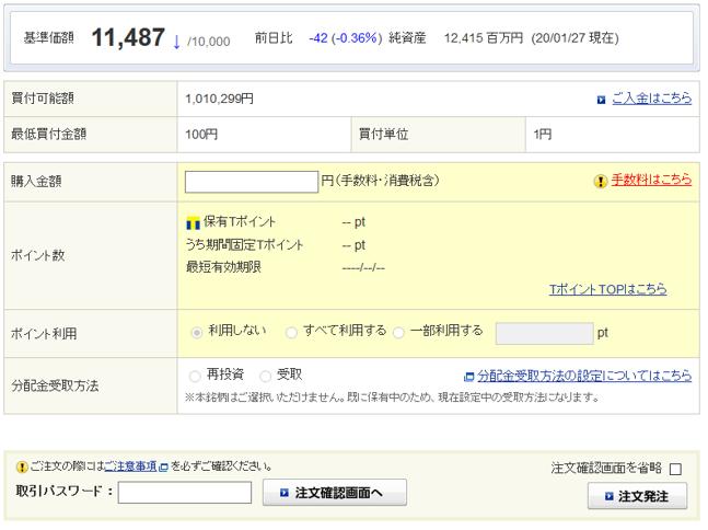 f:id:Yoko_and_note:20200128160452p:plain
