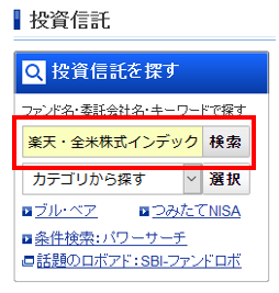 f:id:Yoko_and_note:20200131134731p:plain