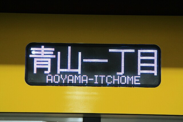 f:id:Yokohama_H021:20161106213503j:image