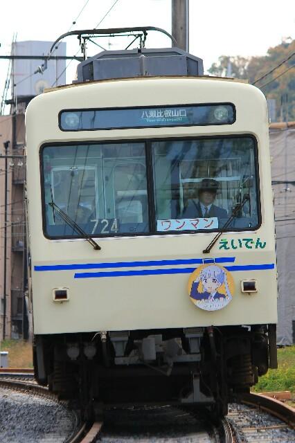 f:id:Yokohama_H021:20161116074015j:image