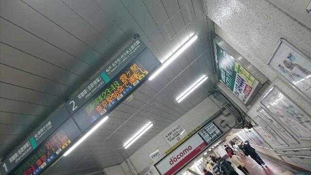 f:id:Yokohama_H021:20161120112419j:image