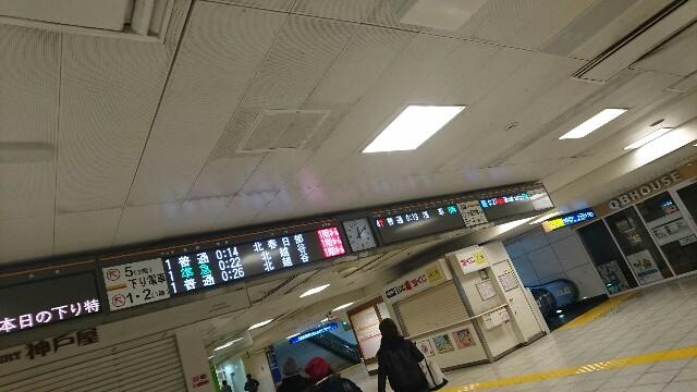 f:id:Yokohama_H021:20161120112453j:image