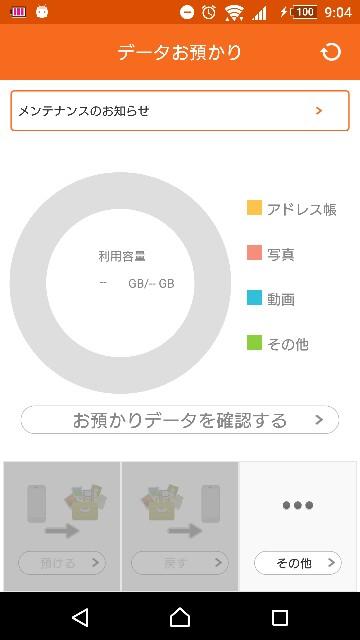 f:id:Yokohama_H021:20161217210809j:image