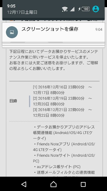 f:id:Yokohama_H021:20161217210844j:image