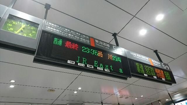f:id:Yokohama_H021:20161219112216j:image