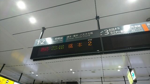 f:id:Yokohama_H021:20161219112229j:image