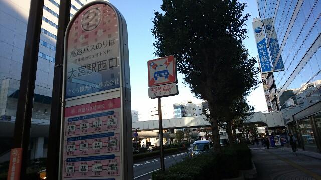 f:id:Yokohama_H021:20170103061636j:image
