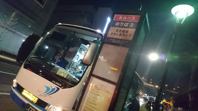 f:id:Yokohama_H021:20170103063109j:image