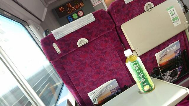 f:id:Yokohama_H021:20170120180826j:image