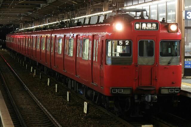 f:id:Yokohama_H021:20170120181853j:image