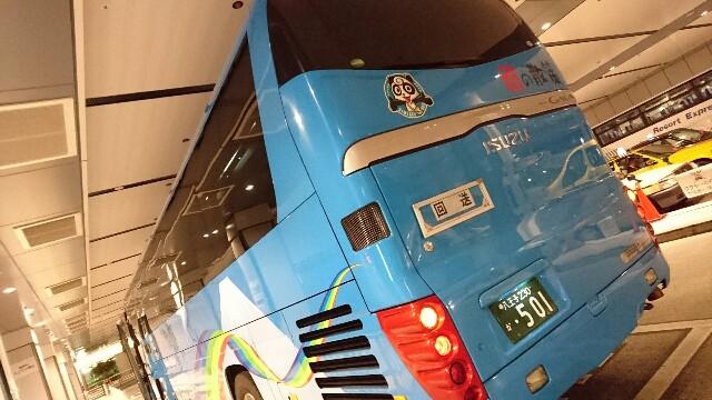 f:id:Yokohama_H021:20170120183003j:image