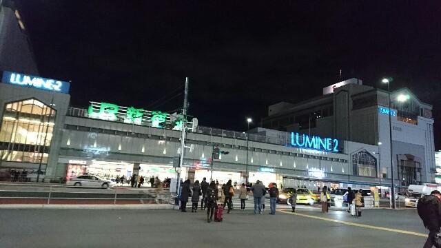 f:id:Yokohama_H021:20170120183015j:image